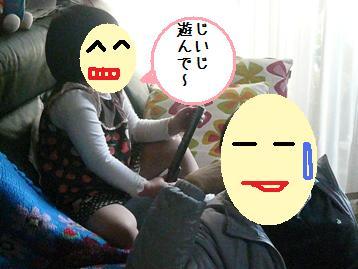 20080322_22.jpg