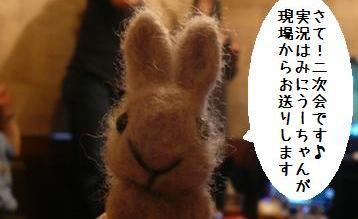 20080408_10.jpg