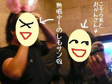 20080408_11.jpg