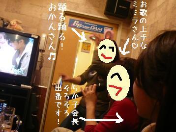 20080408_12.jpg
