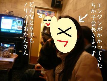 20080408_13.jpg