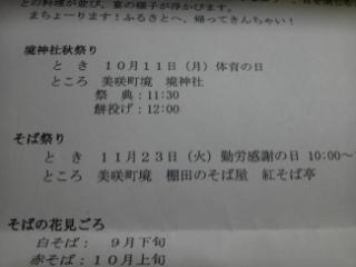 100926_191110.jpg