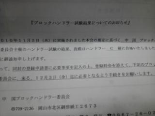101117_193107.jpg