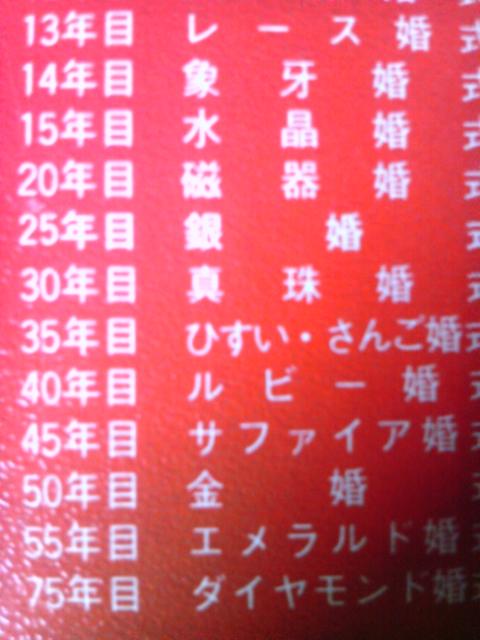 DVC00121.jpg