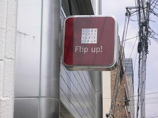 Flip up!