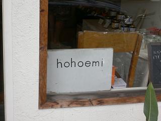 hohoemi1.jpg