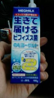 20090314102106.jpg