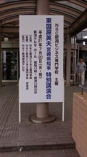 20090720131707.jpg