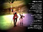 ハート杖ゲット大作戦3