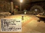 倉庫たんのお部屋(2005.11.13)