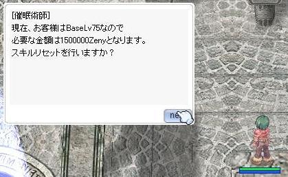 008-01.jpg