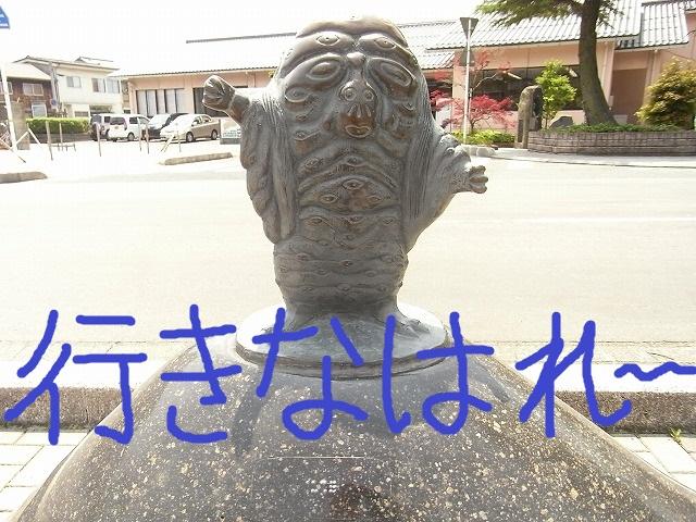 1000円ラスト②R0021816