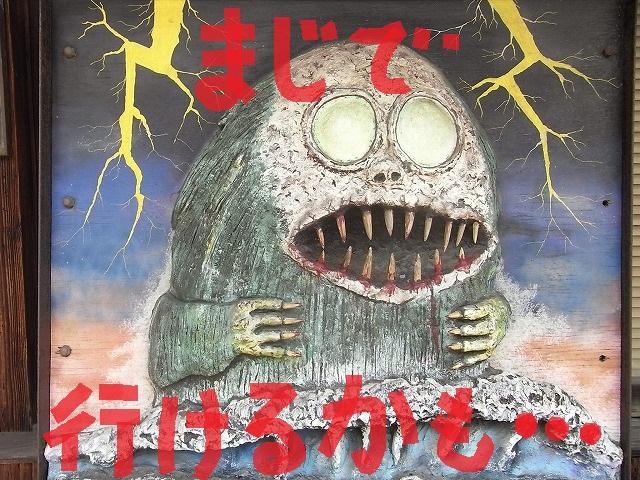 1000円ラスト③R0021822