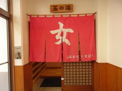 鈍川温泉 R0022959