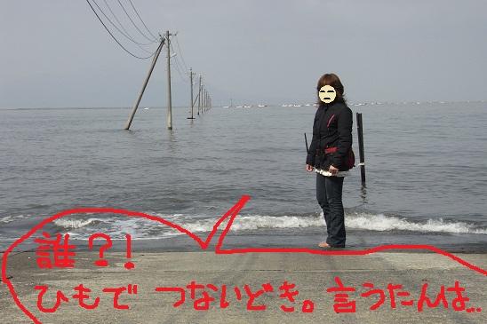 長田部海床路1