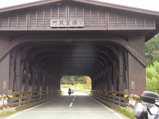 あそぼう橋②