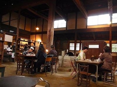 広瀬邸3台所喫茶