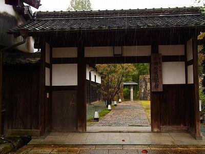 広瀬歴史記念館1