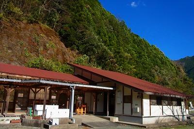 大川村『村の駅』