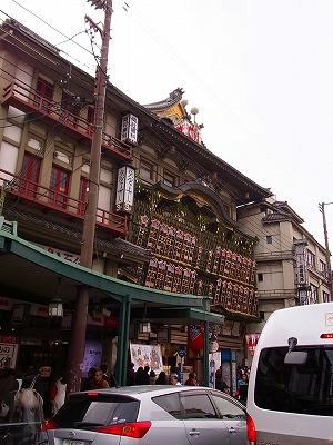 京都 四条2
