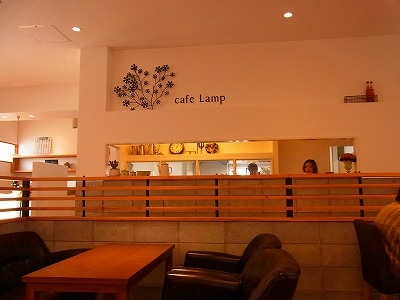 cafe Lamp2