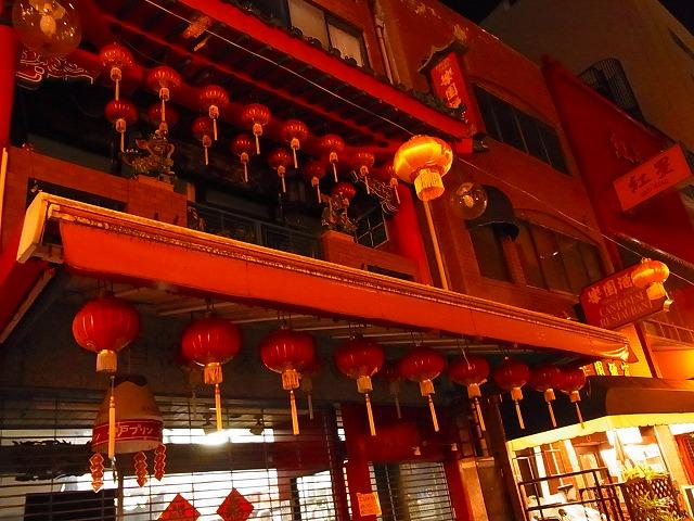 44京都のあとは神戸南京町で・・