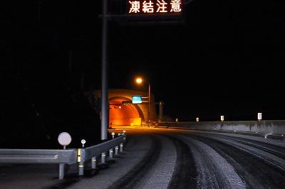 お正月の寒風山1