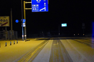 お正月の寒風山2