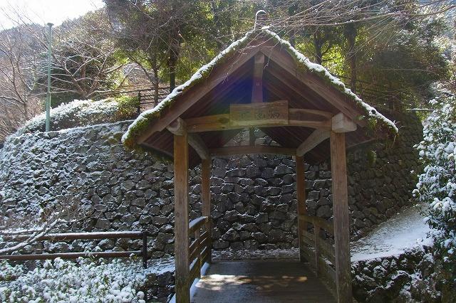 6秋滝橋1