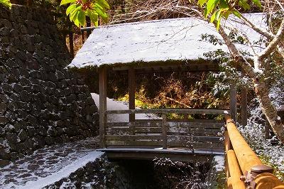 7秋滝橋2