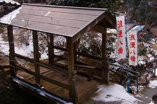 9豊年橋2