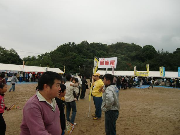 CIMG3209.jpg