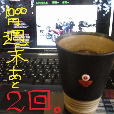 R0021939.jpg