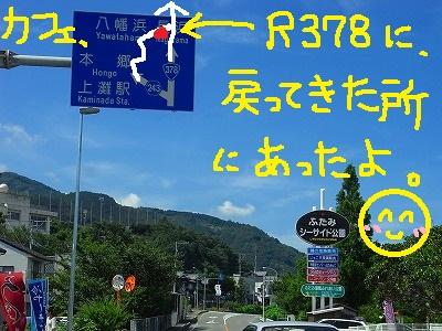 R378R0024274.jpg