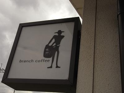 branch1R0022983.jpg