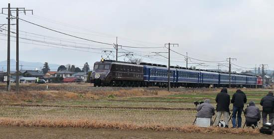 電気機関車「EF55」