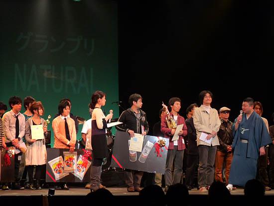第3回江東バンドフェスティバル
