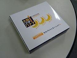 DVC100082.jpg