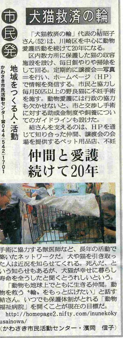 kanagawa010_convert_20080929060249.jpg