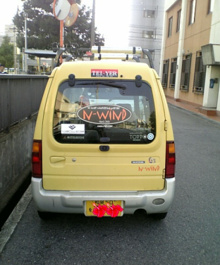 20061010185536.jpg