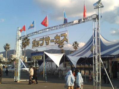 20070111011118.jpg