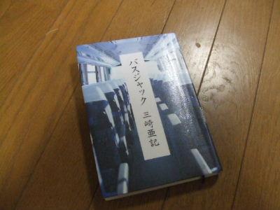 20070208195029.jpg