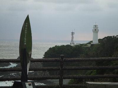 hashikui2007_0905(019).jpg