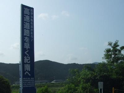 kusimoto2007_0630(001).jpg
