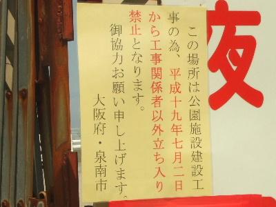 misaki2007_0620(002).jpg