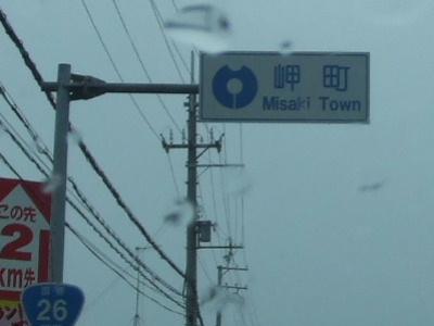 misaki2007_0704(003).jpg
