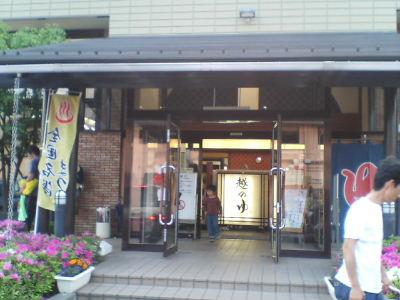 siotsu-mizusima2007_0504(002).jpg