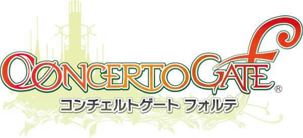 cgf_logo.jpg