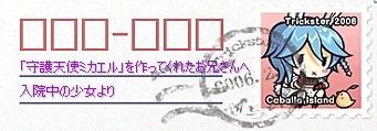 ss09032008.jpg