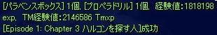 ss09070201.jpg